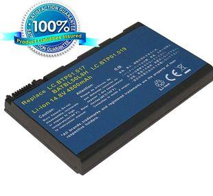 Acer Aspire 3100 sarja, Aspire 5100 sarja yhteensopiva akku 4400 mAh