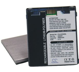 Archos AV500 Mobile DVR 30GB, AV500 Mobile DVR, AV530 Mobile DVR 30GB, AV500E akku 2600 mAh