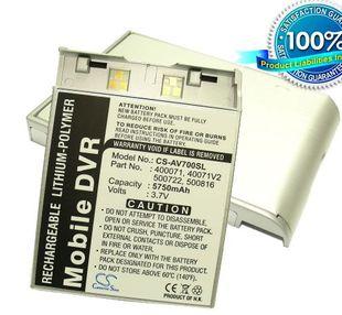Archos AV700, AV740, AV760, AV780, AV7100, AV700TV, AV700E, PocketDish AV700E akku 5750 mAh