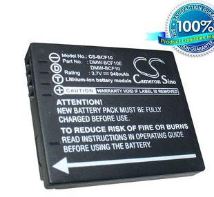 Panasonic DMW-BCF10, DMW-BCF10E, DMW-BCF10PP, CGA-S009, CGA-S009E yhteensopiva akku 940 mAh