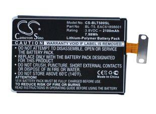 LG E960, E970, E971 Tabletin Akku
