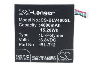 LG Pad 7.0, V400, V410 Tabletin Akku