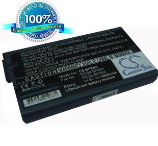 Sony VAIO PCGA-BP2NX, PCGA-BP2NY akku 4400 mAh - Hopea