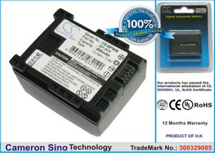 Canon BP-809, BP-809/B, BP-809/S yhteensopiva akku 890 mAh
