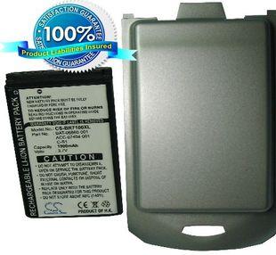 Blackberry 7100, 7100T, 7100r, 7105t tehoakku erillisellä takakannella 1900 mAh