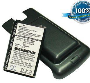 Blackberry 7130C tehoakku erillisellä takakannella 1900 mAh