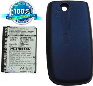 HTC Touch 3G, Jade, Jade 100, T3232 tehoakku erillisellä takakannella 2200 mAh