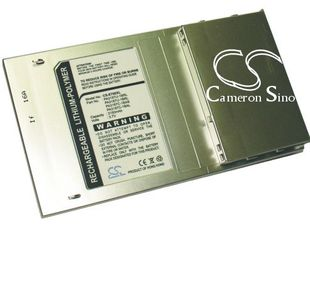 Toshiba E740, E750, E755 tehoakku 3150 mAh
