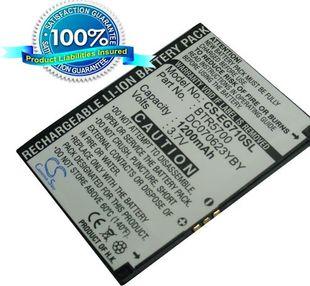 Toshiba Portege G710 akku 1200 mAh