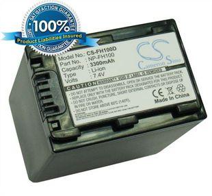 Sony NP-FH100 yhteensopiva akku 3300 mAh