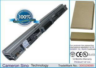 Fujitsu FMV-LifeBook FPCBP49, FPCBP50, FMVLBP103, FMVLBP104 akku 2200 mAh
