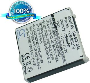 Panasonic GD70 akku 800 mAh