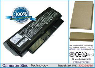 Compaq Presario B1200, HSTNN-DB53 akku 4400 mAh