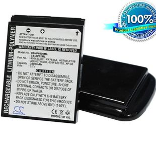 iPAQ rw6800, iPAQ rw6815, iPAQ rw6818, iPAQ rw6828, iPAQ hw6800 tehoakku erillisellä takakannella 2200 mAh