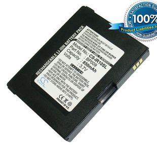iRiver H10, H10 6GB, H10 5GB akku 850 mAh