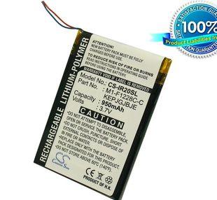 iRiver Clix Plus, U20, REI-iriverclix2, REI-iriverclix1, Clix 1, Clix 2 2GB, Clix 2 4GB akku 950 mAh