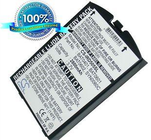Iridium 9505, 9505A, 9505A Portable Sat Phone akku 2800 mAh