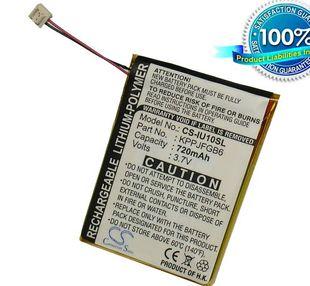 iRiver U10, U10CT, CLIX 2GB, CLIX 4GB akku 720 mAh