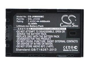JVC SSL-JVC50 akku 4400 mAh