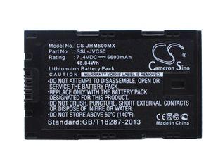 JVC SSL-JVC50 akku 6600 mAh