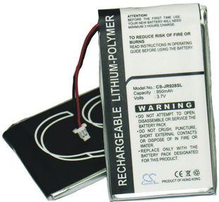 Jornada 820 - 928 Series (Internal) akku 950 mAh