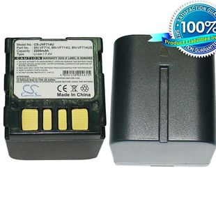 JVC BN-VF714, BN-VF714U, BN-VF714US,  LY34647-002B yhteensopiva akku 2200 mAh