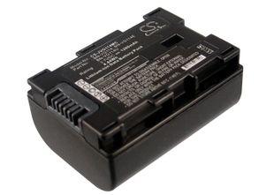 JVC BN-VG114, BN-VG114AC, BN-VG114E akku 12004 mAh