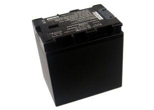JVC BN-VG138, BN-VG138EU, BN-VG138US akku 4450 mAh