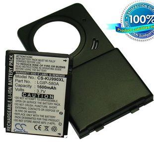 LG KU990, viewty KU990 tehoakku laajennetulla takakannella 1600 mAh