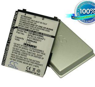 Medion MD2190, MDPPC 200, MD40885, MD40600, MD41600, MD4600, MD41600, MD41258, MD96300 tehoakku erillisellä takakannella akku 2400 mAh