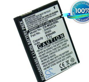 Cameron Sino tarvikeakku Motorola QA30, Hint QA30 akku 930 mAh