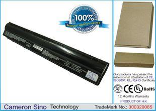 NEC Versa N1100, VJW10A12, Versa N1200 akku 2400 mAh