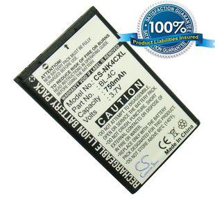 Nokia BL-4C yhteensopiva akku 750 mAh