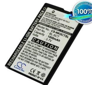 Nokia BL-5CT yhteensopiva akku 1000 mAh