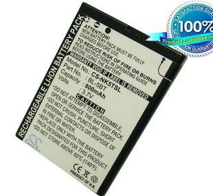 Nokia BL-5BT yhteensopiva akku 800 mAh
