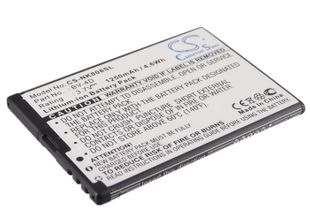 Nokia BV-4D yhteensopiva akku 1250 mAh