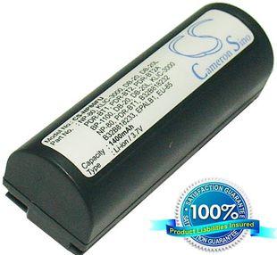 Kyocera BP-1100 yhteensopiva akku 1400 mAh