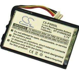 Packard Bell PocketGear 2030 akku 1100 mAh