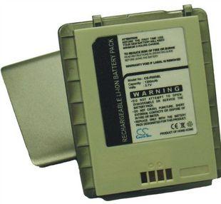 ASUS Mypal P505, P515, A8100 akku 1200 mAh