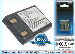 Panasonic CGA-S101, CGA-S101A, CGA-S101A/1B, CGA-S101E, CGA-S101E/1B, CGA-S101SE, CGR-S101A, DMW-BC7 yhteensopiva akku 700 mAh