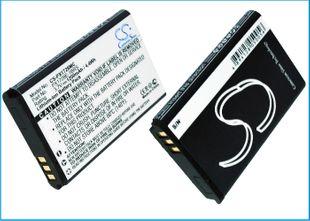 Toshiba PX1728, PX1728U, PX1728E-1BRS, 084-07042L-072 akku - 1200 mAh