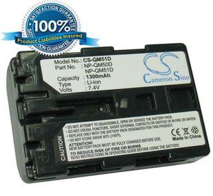 Sony NP-QM50D, NP-QM51D yhteensopiva akku 1300 mAh