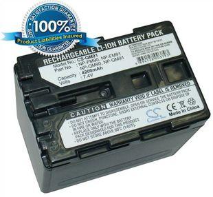 Sony NP-FM90, NP-FM91, NP-QM90, NP-QM91 yhteensopiva akku 4200 mAh