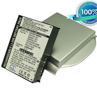 iPAQ RX1900, iPAQ RX1950, iPAQ RX1955 tehoakku erillisellä takakannella 2250 mAh