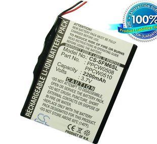 i-Audio X5L 30GB akku 2200 mAh