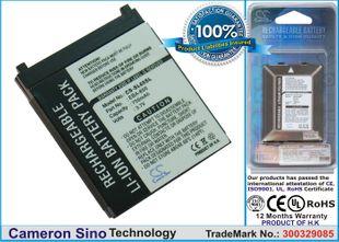 Siemens / Benq SL65, SL65 ESCDMA, SL75 akku 750 mAh