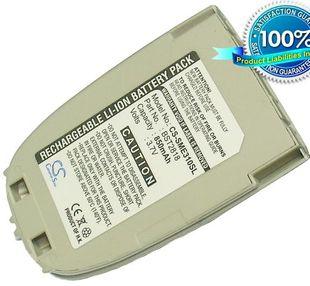 Samsung SGH-E310, SGH-E315, SGH-E316, SGH-E317, SGH-E319, SGH-C19 akku 850 mAh