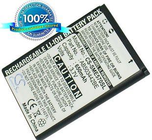Samsung SGH-E570, SGH-E578, SGH-J700, SGH-J708 musta akku 650 mAh