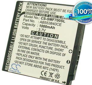 Samsung SGH-F700, SGH-F708, SGH-M8800 PIXON, GH-M8800H, GT-M8800 Pixon akku 1000 mAh