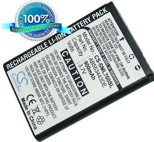 Samsung SGH-L760, SGH-L768, SGH-Z620 akku 900 mAh